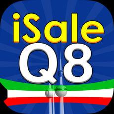 Isale-Q8